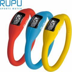 【メール便OK】【RUPU/ルプ】メンズ レディース シリコン腕時計【SAVE THE BEACH】芸能人愛用/スポーツウォッチ/プチプラ