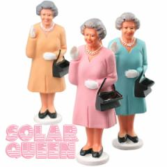 【KIKKERLAND/キッカーランド】アノ女王陛下が手を振ってお出迎え/Solar Queen