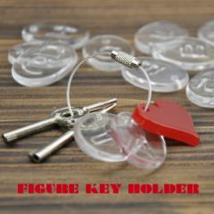 【メール便OK】フィギュアキーホルダー/FIGURE KEY HOLDER【A〜M】