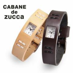 CABANE de ZUCCa【カバンドズッカ】腕時計 /CHEWING GUM L.V. チューイングガム AWGK019,AWGK020,AWGK021