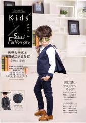 子供スーツ 4点セット  発表会 入学式 入園式 フォーマル  フォーマルスーツ 男の子スーツ キッズスーツ 七五三  チェック柄