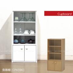 食器棚[CP4390]【西B】[FB]