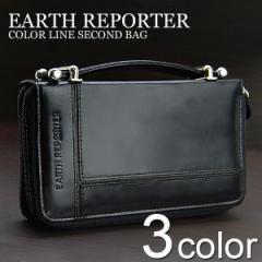 [取寄品]EARTH REPORTER本革使用ラウンドファスナー 2WAYミニセカンドバッグER-104アースリポーター長財布メンズバッグ