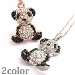 キラキラパンダモチーフ ラインストーンのパンダネックレス 熊猫 レディースネックレス necklace SPST012送料無料