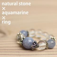 アクアマリン 水晶 天然石リング パワーストーン リング SS001 指輪 アクセサリー ジュエリー 開運風水 送料無料