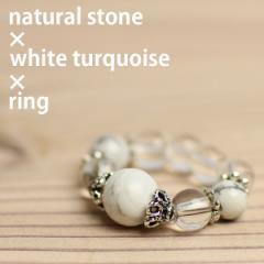 ハウライト 水晶 天然石リング パワーストーン リング SS006 指輪 アクセサリー ジュエリー 開運風水 送料無料