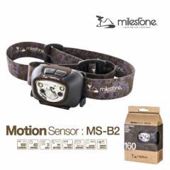 ms-b2 【milestone/マイルストーン】ヘッドライト モーションセンサーモデル/チョコレート MS-B2