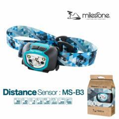 ms-b3 【milestone/マイルストーン】ヘッドライト 距離センサーモデル/ターコイズ MS-B3
