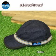 kavu-1514 【KAVU/カブー】キャップ KAVU カブー ストラップキャップ デニム 日本正規品 アウトドア フェス 野外
