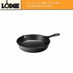LODGE ロッジ  スキレット LODGE ロッジ ロジック スキレット  9インチ L6SK3/19240003