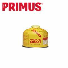 prms-003【PRIMUS/プリムス】ガスカートリッジ ハイパワーガス(小)/IP-250T