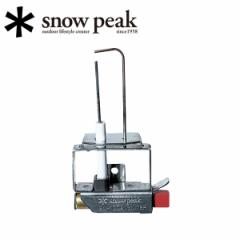 スノーピーク snowpeak バーナー・ランタン/GL-100用 オートイグナイタ/GP-005