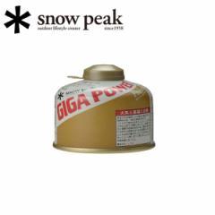 スノーピーク snowpeak ガスカートリッジ/ギガパワーガス110プロイソ/GP-110G 【SP-STOV】