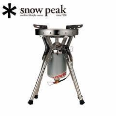 スノーピーク snowpeak バーナー・ランタン/ギガパワーLIストーブ剛炎/GS-1000 【SP-STOV】