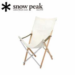 スノーピーク snowpeak ファニチャー/Take!チェア ロング/LV-081R 【SP-FUMI】