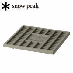 スノーピーク snowpeak 焚火台/炭床Pro S/ST-031S 【SP-SGSM】