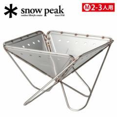 スノーピーク snowpeak 焚火台/焚火台 M/ST-033R 【SP-SGSM】