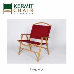 kc-kcc104【kermit chair/カーミットチェアー】チェアー kermit chair Burgundy バーガンディ/KC-KCC104