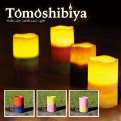 Tomoshibiya/トモシビヤ キャンドル/LEDキャンド...