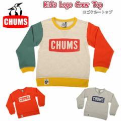 チャムス chums トレーナー Logo Crew Top 正規品 キッズ CH20-1005