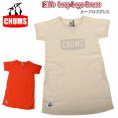 チャムス chums 半袖ワンピース Loop Logo Dress 正規品 キッズ 女の子 CH20-1006