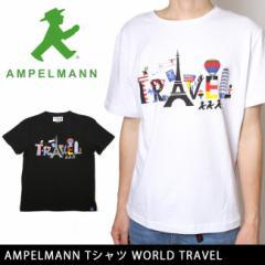 アンペルマン AMPELMANN Tシャツ WORLD TRAVEL T...