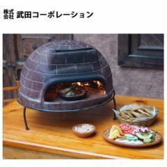 武田コーポレーション ピザ窯 メキシコ製 ピザ窯 チムニー MCH060 【BBQ】【GLIL】