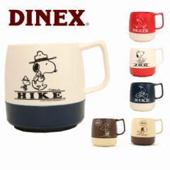 DINEX/ダイネックス マグカップ PEANUTS printed 8oz. Mug スヌーピー