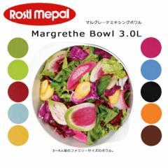 ROSTI MEPAL/ロスティ メパル ボウル Margrethe Bowl 3L マルグレーテミキシングボウル 3L 【雑貨】