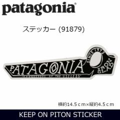 パタゴニア Patagonia  KEEP ON PITON STICKER ス...