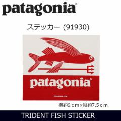 パタゴニア Patagonia  TRIDENT FISH STICKER  ス...