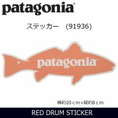 パタゴニア Patagonia  RED DRUM STICKER ステッ...