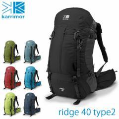 カリマー Karrimor リッジ ridge 40 type 2 karr-005 【40L】【ザック/リュック/バックパック】アウトドア|トレッキング|メンズ|レディ