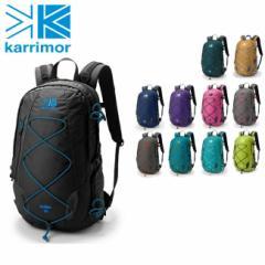 カリマー Karrimor スパイク spike 20 デイパック karr-010 【20L】【ザック/リュック/バックパック】アウトドア|ハイキング|メンズ|レ