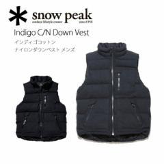 スノーピーク (snow peak) Indigo C/N Down Vest インディゴコットンナイロンダウンベスト メンズ JK-16AU00803/JK-16AU00804 【SP-APPL