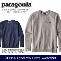 【メール便対応】 パタゴニア Patagonia スウェッ...
