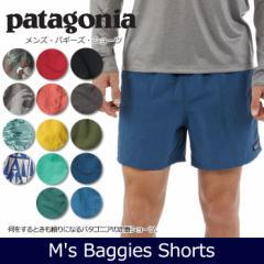パタゴニア Patagonia メンズ・バギーズ・ショーツ(股下13cm) Ms Baggies Shorts 57020 【服】 パンツ ショートパンツ