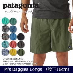 パタゴニア Patagonia メンズ・バギーズ・ロング...