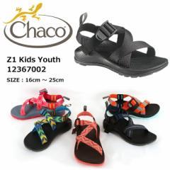 Chaco チャコ サンダル キッズ KIDS  Z112367013/...
