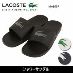 LACOSTE ラコステ シャワーサンダル MAE057 【靴...