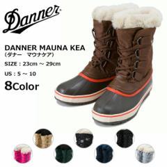 DANNER/ダナー MAUNA KEA マウナケア メンズ レデイース マウンテンブーツ