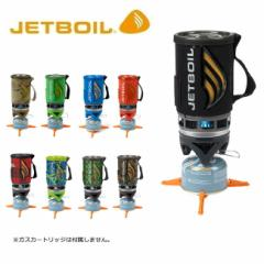 JETBOIL/ジェットボイル JETBOIL PCS FLASH 1824329 日本正規品