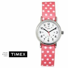 タイメックス TIMEX 腕時計 ウィークエンダー 30mm WEEKENDER THRU REVERS レディース