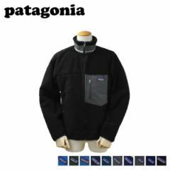 パタゴニア patagonia フリースジャケット ボアジ...