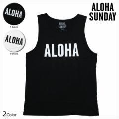 ALOHA SUNDAY アロハサンデイ タンクトップ ブラック ホワイト メンズ