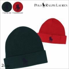 ラルフローレン ニット帽 メンズ ニットキャップ 帽子 POLO RALPH LAUREN KINIT WATCH レディース