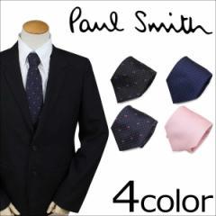 ポールスミス ネクタイ シルク メンズ Paul Smith ドット ギフト ケース付 イタリア製 ビジネス 結婚式 12/9 新入荷