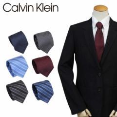 カルバンクライン ネクタイ シルク Calvin Klein メンズ CK ビジネス 結婚式 [8/22 追加入荷]