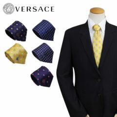 ベルサーチ ネクタイ シルク ヴェルサーチ VERSACE メンズ ギフト ケース付 イタリア製 ビジネス 結婚式 [1/16 追加入荷]