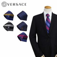 ベルサーチ ネクタイ シルク ヴェルサーチ VERSACE メンズ ギフト ケース付 イタリア製 ビジネス 結婚式 [12/27 追加入荷]
